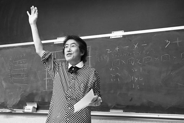宮本算数教室TOP画像